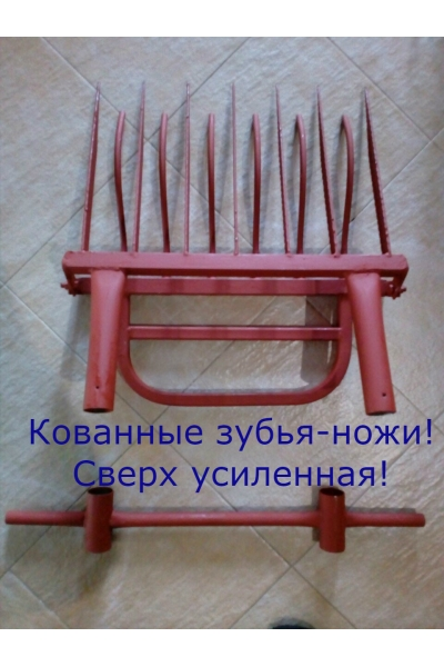 Чудо лопата Усиленная Землекоп зубья-ножи (под черенки)