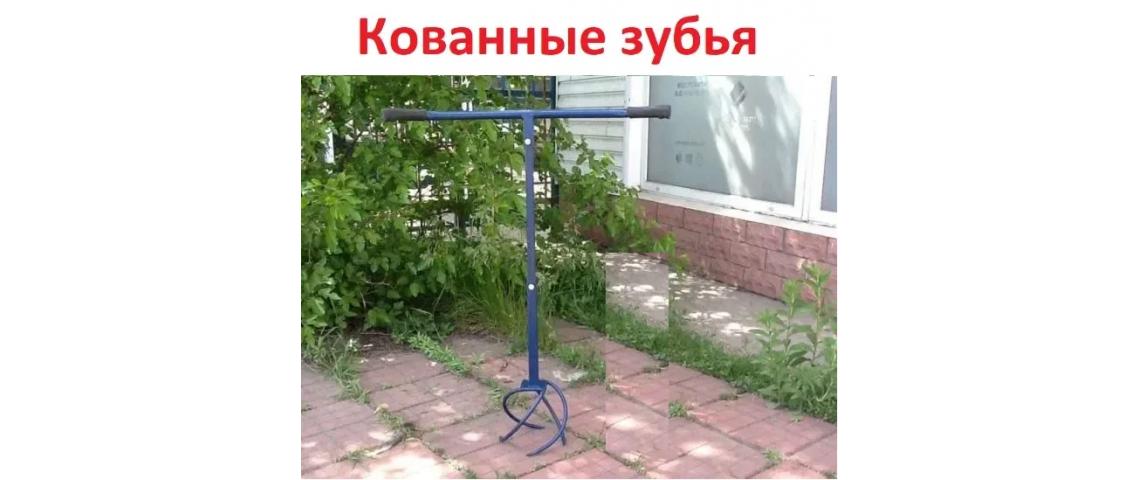 Культиватор Торнадо Кованный
