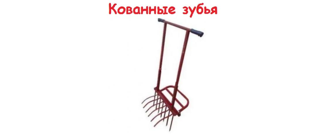 Чудо лопата Землекоп (металлические ручки) Кованная