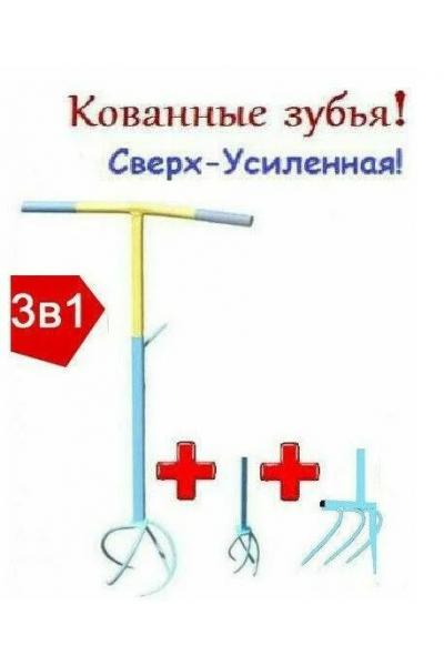 Культиватор Торнадо 3в1