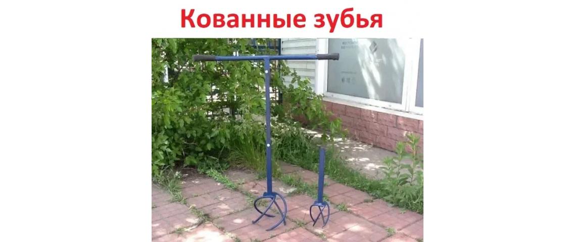Культиватор Торнадо 2в1 Кованный